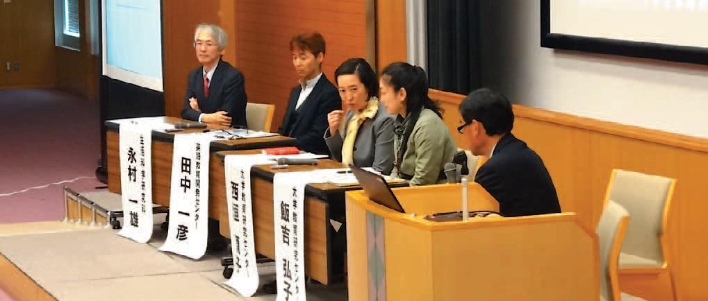 大学 大阪 webclass 市立